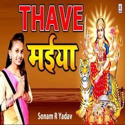Thave Maiya songs