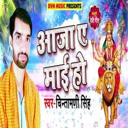Aaja Ye Mai Ho songs