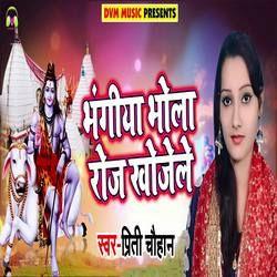 Bhangia Bhola Roj Khojele songs