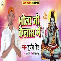 Bhola Ji Kailash Me songs