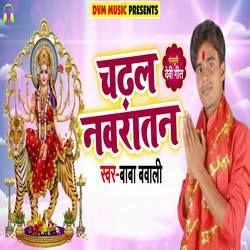 Chadhal Navraatan songs
