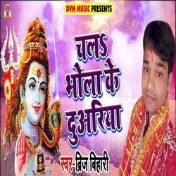 Chala Bhola Ke Duariya songs