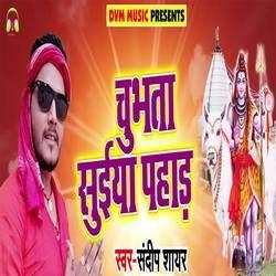 Chubhta Suiya Pahad songs
