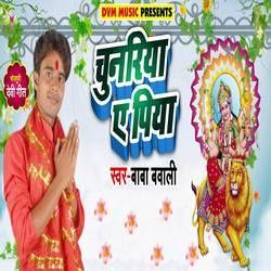 Chunariya Ae Piya songs