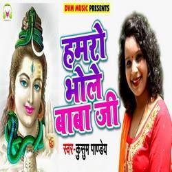 Hamro Bhole Baba Ji songs