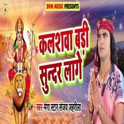 Kalashwa Badi Sundar Laage songs