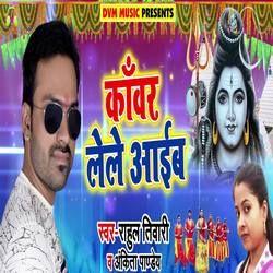 Kanwar Lele Aaib songs