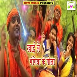 Khayi Le Bhangiya Ke Gola songs