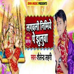 Lagwali Nimiye Pe Jhuluwa songs