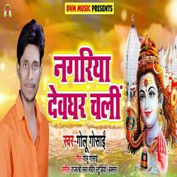 Nagaria Dev Ghar Chali songs
