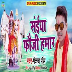 Saiyaan Fauji Hamar songs