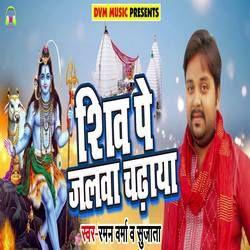 Shiv Pe Jalwa Chadaya songs