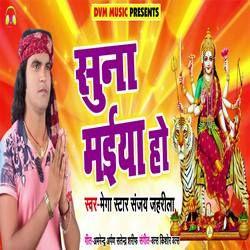 Suna Maiya Ho songs
