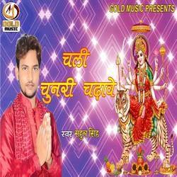 Chali Chunri Chadhabe songs