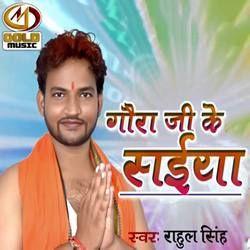 Gaura Ji Ke Saiya songs