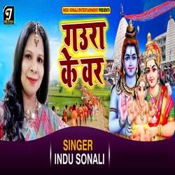 Gaura Ke Var songs