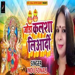 Joda Kalasha Liadi songs
