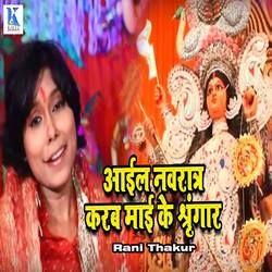 Aail Navratra Karab Mayi Ke Shingaar songs