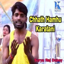 Chhath Hamhu Karatani songs