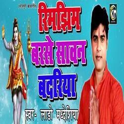 Rimjhim Barse Sawan Badariya songs