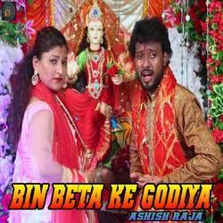 Bin Beta Ke Godiya songs