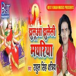 Jhulua Jhuleli Mayariya songs