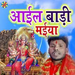 Aaile Badi Maiya songs