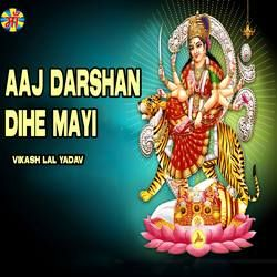Aaj Darshan Dihe Mayi songs