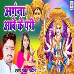 Angna Aawe Ke Pari songs