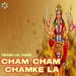 Cham Cham Chamke La songs