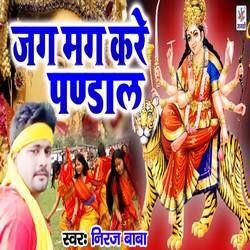 Jagmag Kare Pandaal songs