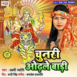 Chunari Odhale Badi songs