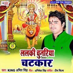 Lalki Chunariya Chatkar songs