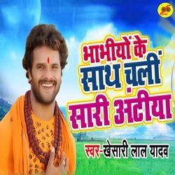 Bhabhiyo Ke Sath Chali Sari Untiya songs