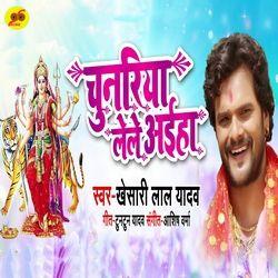Chunariya Lele Aaiha songs