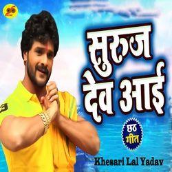 Suruj Dev Aayi songs