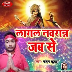 Lagal Navratra Jab Se songs