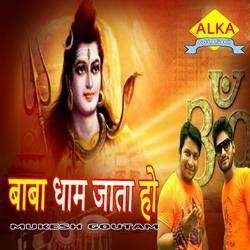 Baba Dham Jata Ho songs