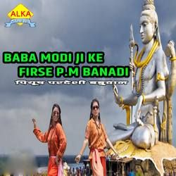 Baba Modi Ji Ke Firse P.M Banadi songs