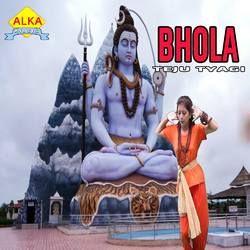 Bhola songs