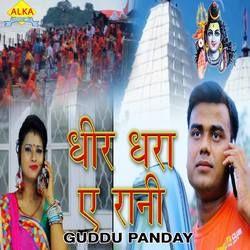 Dhir Dhara A Rani songs
