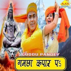 Gamcha Kapar Par songs