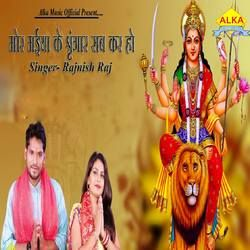 Mor Maiya Ke Shingar Sab Kar Ho songs