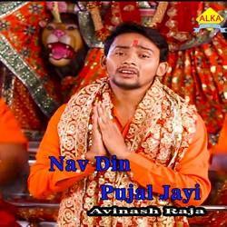Nav Din Pujal Jayi songs