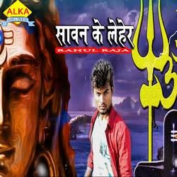 Sawan Ke Leher songs