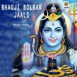 Bhauji Bolbam Jaali songs