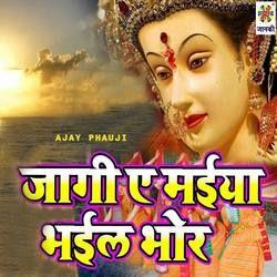 Jaagi Ae Maiya Bhail Bhor songs