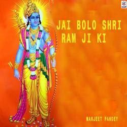 Jai Bolo Shri Ram Ji Ki songs