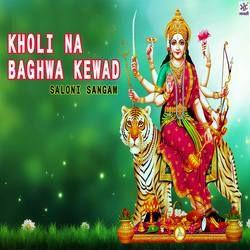 Kholi Na Baghwa Kewad songs