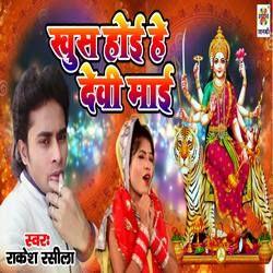 Khus Hoi Hey Devi Mai songs